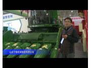 2014中国农机展-山东宁联机械制造有限公司