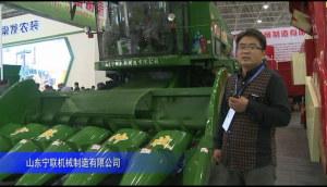 2014中國農機展-山東寧聯機械制造有限公司