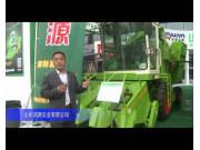 2014中国农机展-山东润源实业有限公司