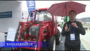 2014中國農機展-常州東風農機集團有限公司