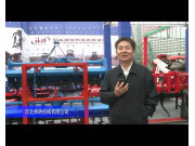 2014中国农机展-河北神耕机械有限公司
