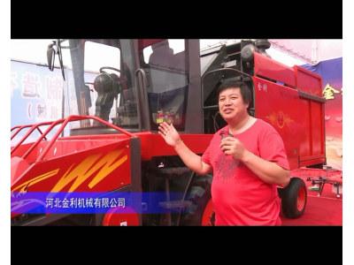 2014中国农机展-河北金利机械有限公司