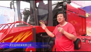 2014中國農機展-河北金利機械有限公司