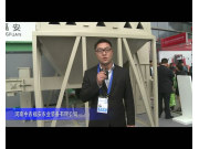 2014中國農機展-河南中農福安農業裝備有限公司