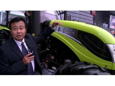 2014中国农机展-洛阳市博马农业工程机械有限公司