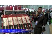 2014中国农机展-洋马农机(中国)有限公司