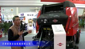 2014中國農機展-天津庫恩農業機械有限公司3
