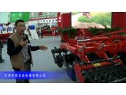 2014中国农机展-天津库恩农业机械有限公司2