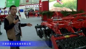 2014中國農機展-天津庫恩農業機械有限公司2