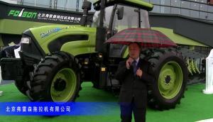 2014中國農機展-北京弗雷森拖拉機有限公司