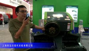 2014中國農機展-上海世達爾現代農機有限公司(下)
