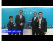 2014中国农机展-雷肯农业机械(青岛)有限公司-采访