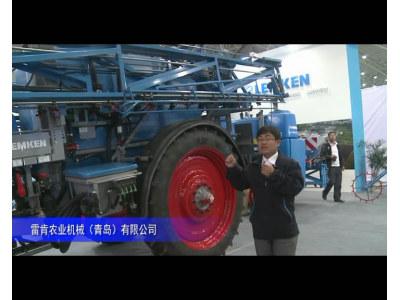 2014中国农机展-雷肯农业机械(青岛)有限公司(3)