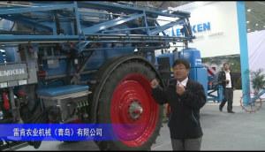 2014中國農機展-雷肯農業機械(青島)有限公司(3)