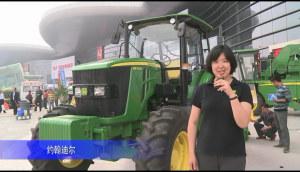 2014中國農機展-約翰迪爾
