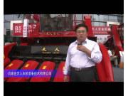 2014中国农机展-石家庄天人农机装备技术有限公司