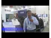 2014中國農機展-特瑞堡輪胎系統公司