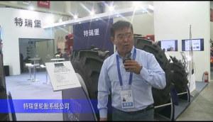 2014中国农机展-特瑞堡轮胎系统公司