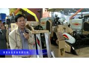 2014中国农机展-莱恩农业装备有限公司