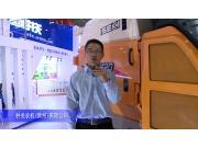 2014中國農機展-東風井關農業機械有限公司
