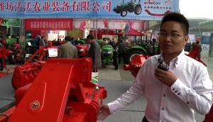 2014中國農機展-常州漢森機械有限公司