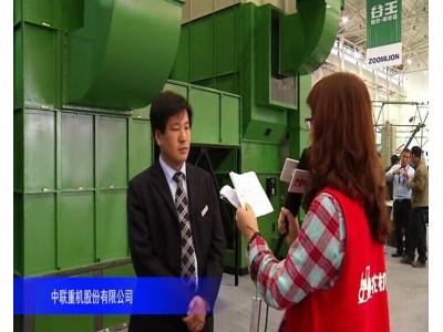 2014中国农机展-谷王烘干机产品介绍
