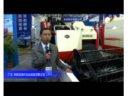 2014中國農機展-廣東科利亞現代農業裝備有限公司