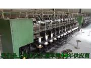 安徽泉翔绳业有限公司—捆草绳塑料绳生产加工设备工作视频