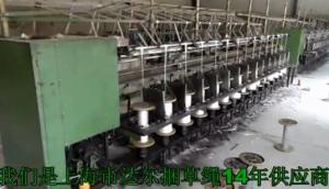 安徽泉翔繩業有限公司—捆草繩塑料繩生產加工設備工作視頻