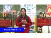 2015年全国农业机械及零部件展览会-青岛璞盛机械有限公司