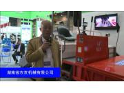湖南省农友机械有限公司-2015全国农业机械及零部件展览会