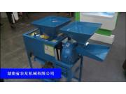 湖南省农友机械有限公司-4-2015全国农业机械及零部件展览会
