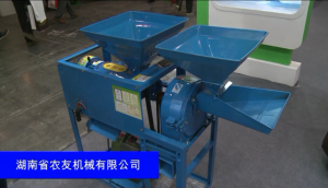 湖南省農友機械有限公司-4-2015全國農業機械及零部件展覽會