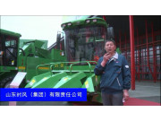 山东时风(集团)有限责?#21890;?#21496;-3-2015全国农业机械及零部件展览会