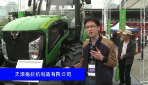 天津拖拉機制造有限公司-2015全國農業機械及零部件展覽會