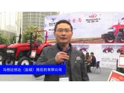 马恒达悦达(盐城)拖拉机有限公司-2015全国农业机械及零部件展览会