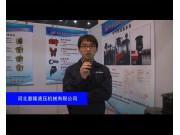河北惠隆液压机械有限公司-2015全国农业机械及零部件展览会
