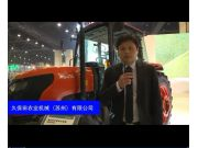 久保田農業機械(蘇州)有限公司-2015全國農業機械及零部件展覽會