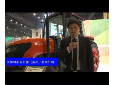久保田农业机械(苏州)有限公司-2015全国农业机械及零部件展览会