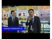 青岛阿迪尔车桥制造有限公司-2015全国农业机械及零部件展览会