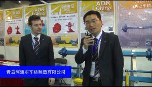 青島阿迪爾車橋制造有限公司-2015全國農業機械及零部件展覽會