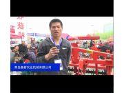 青島魯耕農業機械有限公司-2015全國農業機械及零部件展覽會
