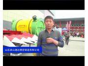 山东梁山通达精密铸造有限公司-2015全国农业机械及零部件展览会