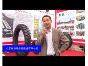 山东省振泰集团股份有限公司-2015全国农业机械及零部件展览会