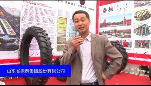 山東省振泰集團股份有限公司-2015全國農業機械及零部件展覽會