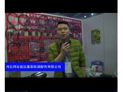 邢臺駿達重型機械配件有限公司-2015全國農業機械及零部件展覽會