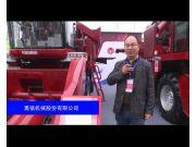 勇猛機械股份有限公司-2015全國農業機械及零部件展覽會