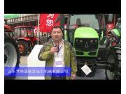 道依茨法尔机械有限公司-2015全国农业机械及零部件展览会