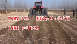 豪丰1GSMQL-330型旋耕深松灭茬起垄联合整地作业视频