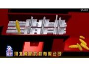 河北冀新牌玉米收割机的基本检修视频